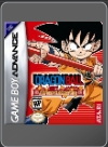 GBA - DRAGON BALL: ADVANCE ADVENTURE