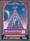 phantasy_star_iii - MD