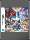 phantasy_star_ - NDS
