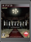 resident_evil_remaster_hd - PC