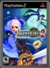 PS2 - ATELIER IRIS 2: THE AZOTH OF DESTINY