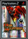 duel_masters_limited_edition - PS2