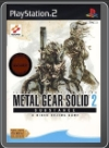 PS2 - METAL GEAR SOLID 2:SUBSTANCE