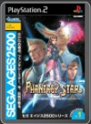 PS2 - Phantsay Star Generation 1