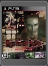red_seeds_profile_aka_deadly_premonition - PS3