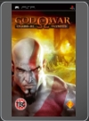 god_of_war_chains_of_olympus - PSP