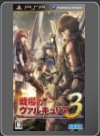 PSP - Valkyria Chronicles III